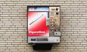 German government agrees to ban advertising of tobacco products