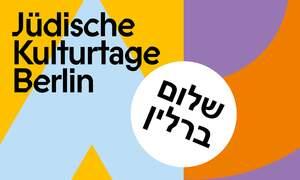 Days of Jewish Culture