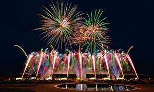 Hannover International Firework Competition