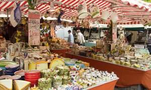 Meidult fair Munich